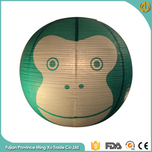 Cute Monkey Party Hanging Paper Ball Children's Day Decorations