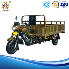 Direct factory manufacture Air cooled Mechanical brake gas motor tricycle