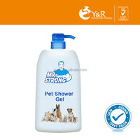 Strong Power with Good Price Pet Shower Gel