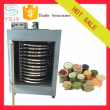 Beef jerky drying machine/Fruit dehydrator machine/ Meat dehydrator
