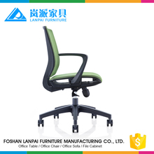 M35B#2017 new Ergonomic Mesh Chair Summer Office Chair Cooling Seat Cushion Green Middle Back mesh Chair