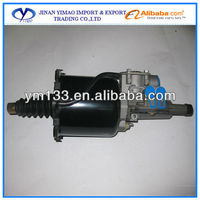 Howo Truck Parts WABCO Clutch Booster Cylinder 9700514380