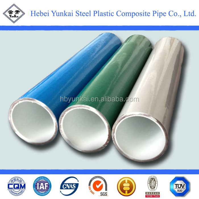Epoxy coated steel pipe for water/oil/ electrical wire transfer/ epoxy lined carbon steel pipe