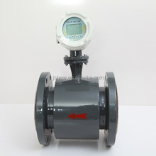 Good quality useful digital flow meter for water