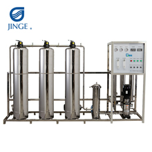 OEM/ODM China Manufacture Energy-Saving 3 Stage Commercial UV RO Water Purification Machine Industrial Plant