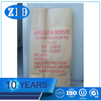 High purity and best price calcium dihydrogen phosphate/ monocalcium phosphate food