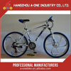 China Supplier Downhill Mini Mountain Bike Bicycle 26 Inch With High Quality
