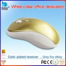 2015 wireless 2.4g golden normal size computer mouse