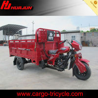 2013 China best price hot selling 150cc 200cc 250cc 300cc three wheel motorcycle design