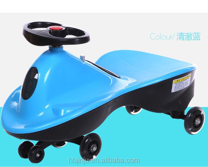 2017 new model swing car children / cheap price baby swing car