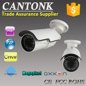 1080P 2MP 3MP 4MP Full HD Waterproof IP66 Megapixel Network IP bullet Camera