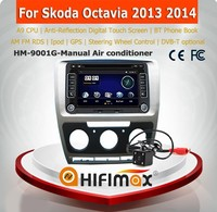 HIFIMAX touch screen skoda octavia car dvd player special car dvd gps with skoda octavia accessories 2013 2014 2015