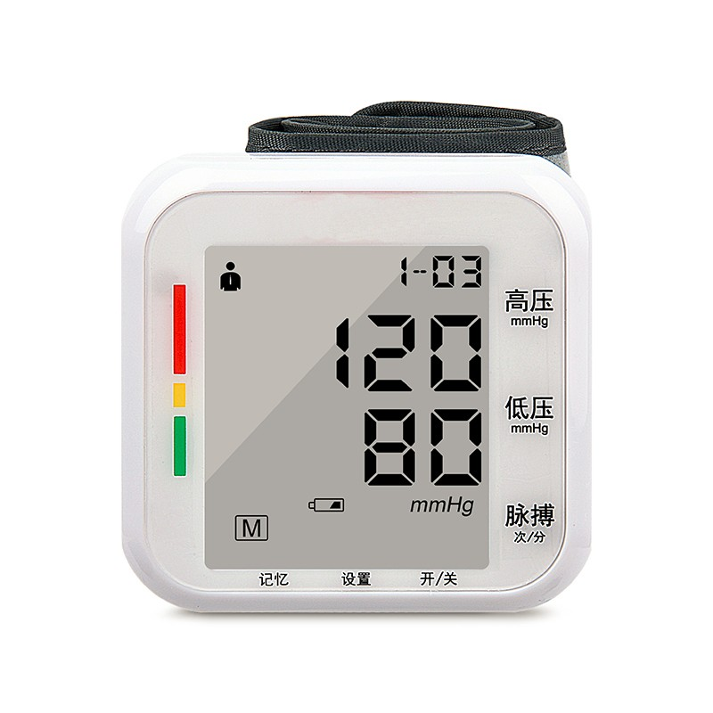 High quality Digital Sphygmomanometers OT-W01A Blood pressure instrument for old people