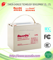 Electric Car use DC12V 75ah sealed rechargeable storage battery with CE &Rohs&IEC&CQC