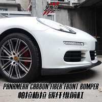 Body Kit For 14-16 Porsche Panamera 970 GMT Style Auto Parts Bumper Lips