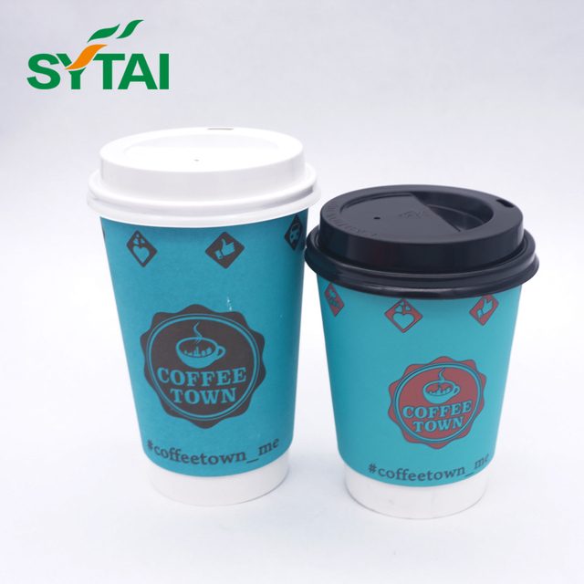 Custom Printed Hot Drink Double Wall Insulated Compostable Biodegradable Paper Coffee Cups