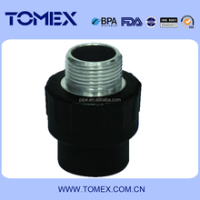 male adaptor for high density polyethylene hdpe pipe prices