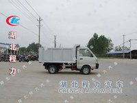 New Chang'An 0.5-1Tons mini Dump truck for sale