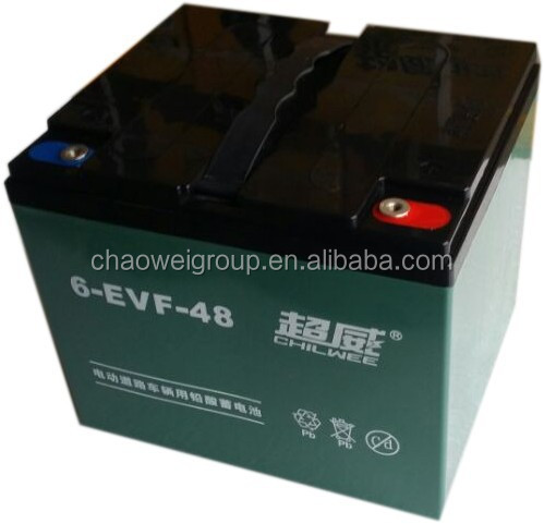 Chilwee MF Silicone gel battery 12V48AH/3HR High Power for High Power Motorcycles