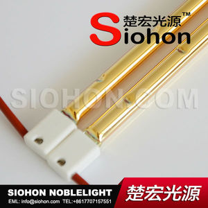 Siohon infrared lamp for curing paint drying light