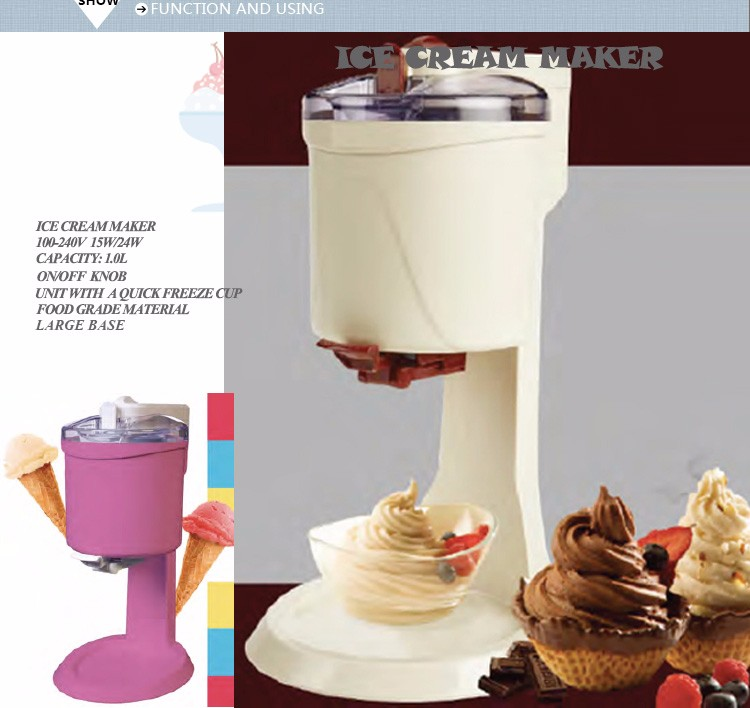 New hard soft flurry ice cream machine