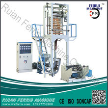 plastic packaging film blowing machine