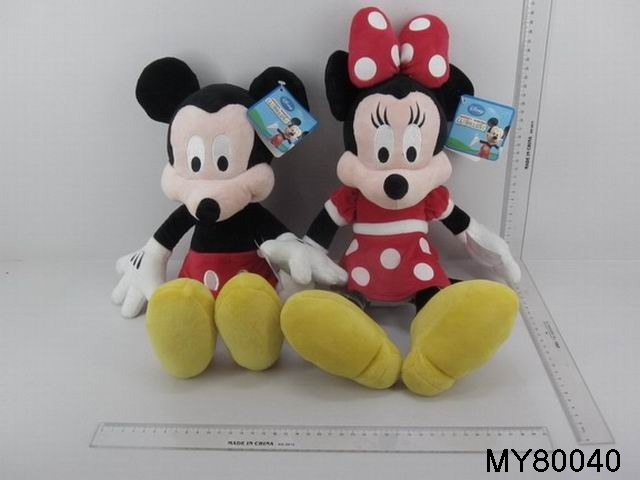 2014 New design childrens rag doll, Minnie Mouse Plush dolls for children