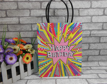 Fancy happy birthday laminated packaging gift paper bags manufacturers