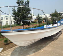 23ft Panga Model Work Boat with Outboard Diesel Engine