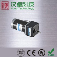 electric motor with reduction gear,60mm brush 12v dc motor with gear reduction,high toqure gear dc motor 12v