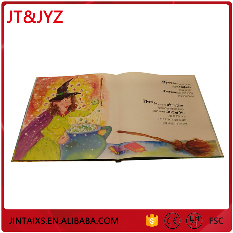 cheap fashionable high quality a4 bride magazines printing