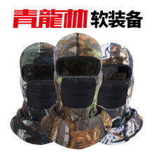 2017 New Style Winter Military Camo Fleece Balaclava Hats with Earflaps and Breathble Mesh
