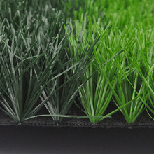Mini Football Field Artificial Grass G038AB