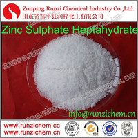 High Quality 98% Chemical Formula ZnSo4 Zinc Sulfate Heptahydrate