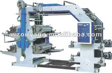4 Color Flexographic film printing machine