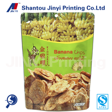 Colorful Printed bottom round snack food packaging bag