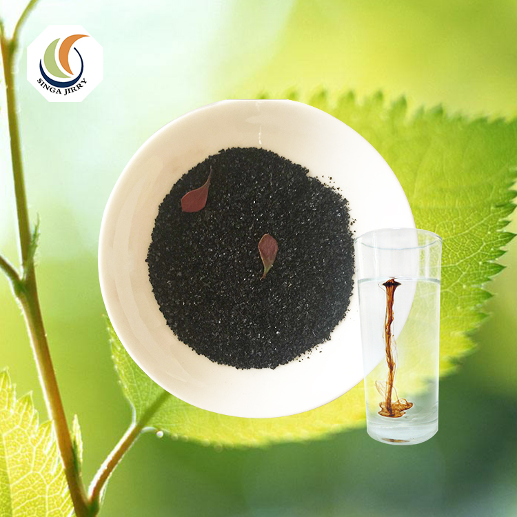 Agriculture organic water soluble fertilizer 55% sodium humate