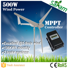 Rated 500W max 780W variable pitch wind turbine