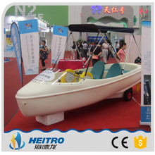 Water Park Equipment Adult Water PE Pedal Boat