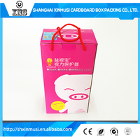 Alibaba hot sale lovely gift box packaging