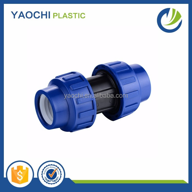 PP coupling compression plastic pipe fitting quick connect water pipe fittings connection