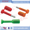 Wholesale Products China good security bolt seal lock for customs supervision GC-B001