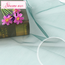 Knit Jacquard Cheap Elastane Mosquito Net Soft Mesh Tulle Fabric