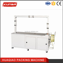 Automatic PLC control PP strap carton box packing machine MH101C