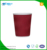 8oz 250ml custom styrofoam hot drink ripple wall paper coffee cup