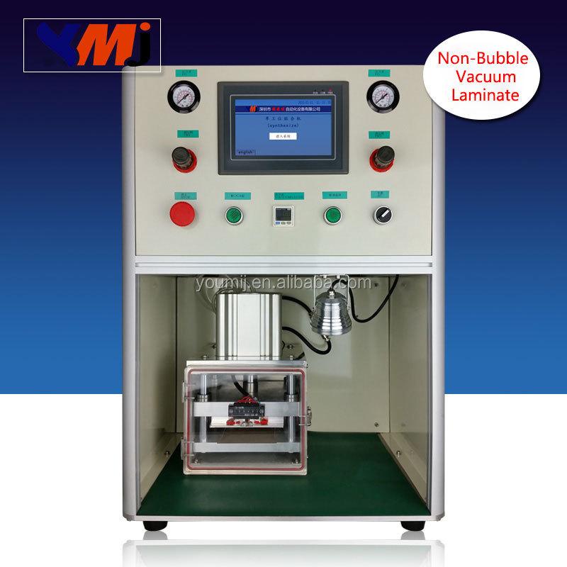 buy lamination machine