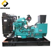 Widely Used Factory Price 3 Phase 15KW Diesel Engine Generator For Sale