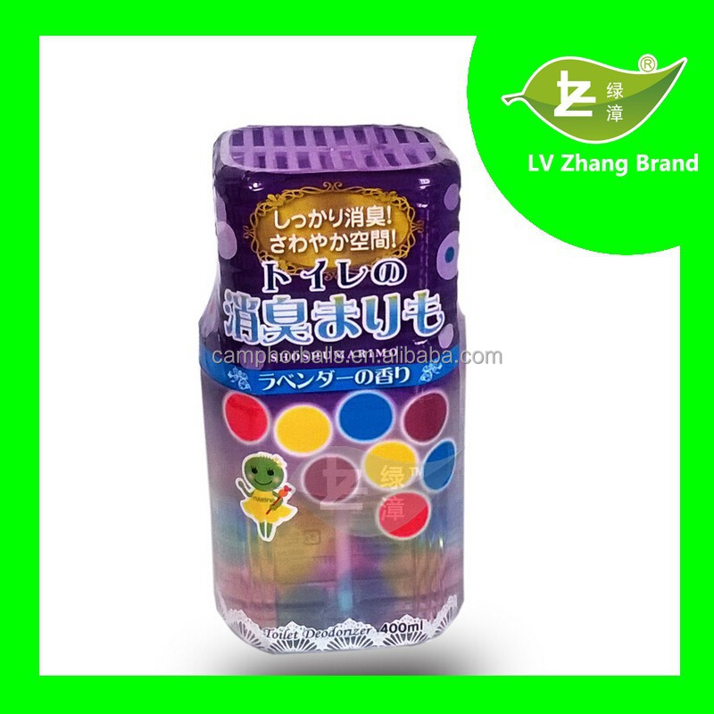 Factory Outlet New Style Deodorant fragrances Water Beads