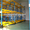 Advanced Australian medium duty barrel electric mobile pallet rack