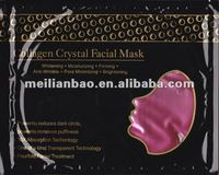 cosmetics face mask for winter - face mask with high quality